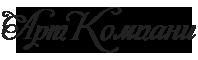 АртКомпани - гончарные изделия, керамическая посуда, обучение гончарному делу.